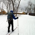 """Newton's Revenge"" is the trail you take to reach the Stratton Brook Hut. Sounds scary, doesn't it? Don't worry, it's not nearly as bad as it sounds. . . ."